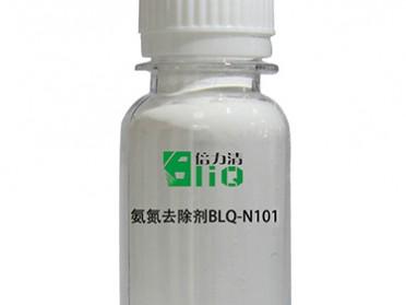 氨氮去除剂BLiQ-N101 氨氮去除率99%