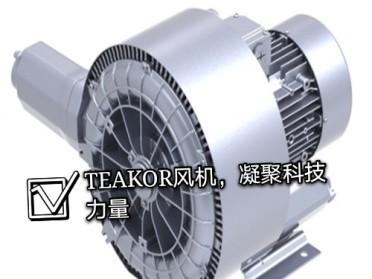 高压鼓风机_TB429