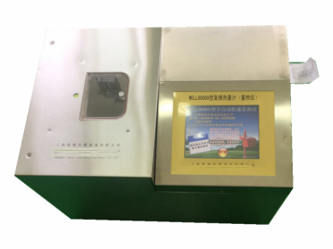 WELL9000A型氧弹热量计(量热仪)