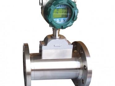 工考液体涡轮流量计DN15