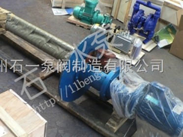 FY不锈钢耐腐蚀液下泵