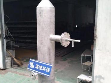 氨水改尿素SCR脱硝热解炉设备