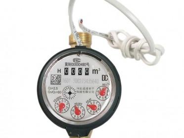 道成DN25 干式冷水表智能水表厂家直供