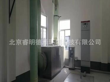 高能离子除臭设备 离子除臭设备品牌 活性负氧离子除臭设备