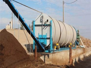 污泥好氧生物发酵处理成套设备