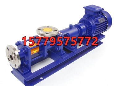 G型轴单螺杆泵