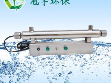 GY-UVC-20 过流式紫外线杀菌器