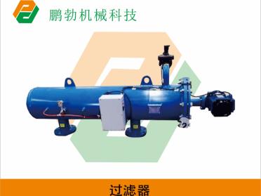 水力驱动、污水过滤器、污水处理设备、过滤设备、环保