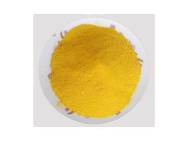 聚氯化铝/聚合氯化铝/PAC