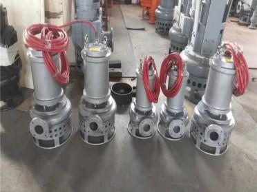 耐高温  耐腐蚀 不锈钢潜水排污泵  潜水抽浆泵
