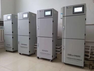 博克斯COD水质在线自动监测仪DH310C1