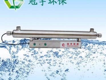 陕西省紫外线消毒器涉水卫生许可批件