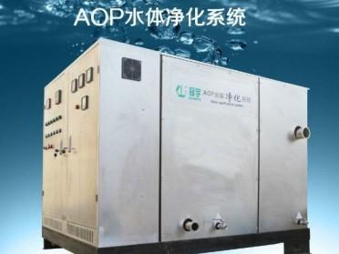 辽宁沈阳饮用水AOP水体净化设备