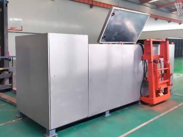处理量1吨畜禽无害化设备高温生物发酵机