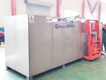 高温降解法死猪处理设备病死畜禽无害化处理机