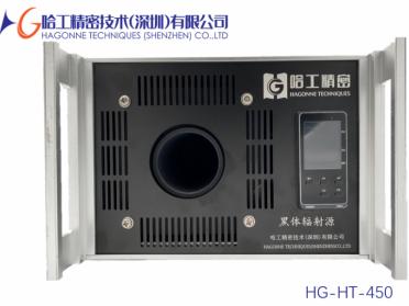 黑体式温度校准仪HT系列HG-HT-450