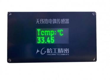 无线热电偶传感器 远程温度 高精度读数WLW系列HG-RDG