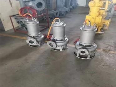 耐腐蚀潜水泥砂泵 不锈钢泥沙泵