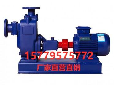 zw/zx自吸泵排污泵卧式管道离心泵防爆自吸泵