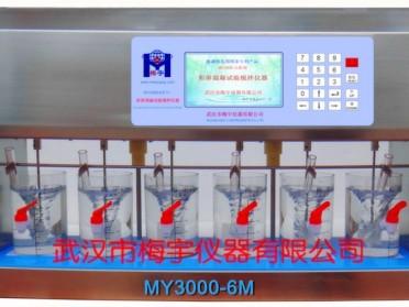 混凝试验搅拌机MY3000-6M助凝剂絮凝沉淀药剂量测定配选搅拌器