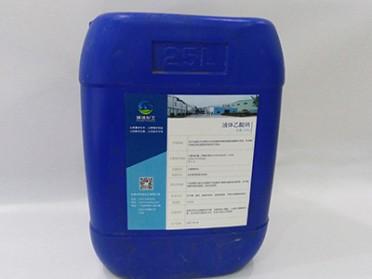 环保污水处理厂应用中的醋酸钠乙酸钠