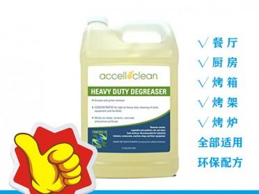 Accell 水处理生物制剂