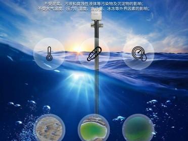 灵犀LX-0A电子水尺