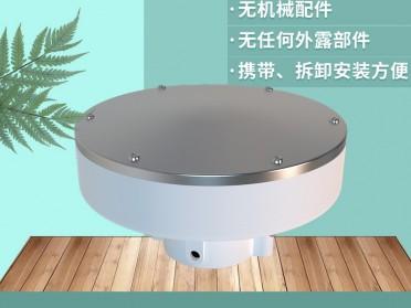灵犀CG-62压电式雨量传感器测量降雨量