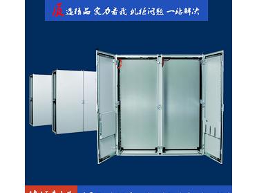 滁州华侨电子仿威图控制柜低压配电柜PS定制