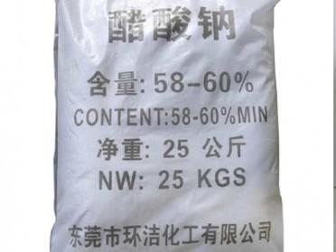 污水处理中醋酸钠药剂的作用