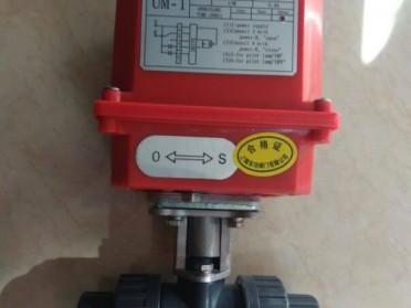 UM-1电动UPVC塑料球阀_UM-1电动塑料球阀_台湾