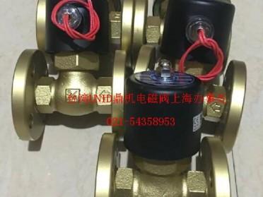 台湾UNI-D鼎机_USF-15/USF-25F/50F青铜蒸