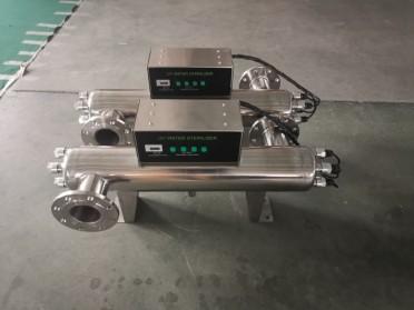 湘潭市NLC-10K紫外线消毒器