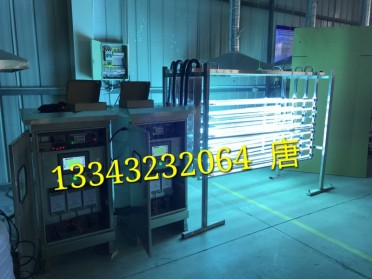 莆田市紫外线水质消毒净化器
