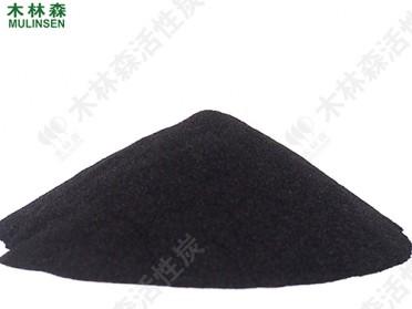 汽油、航空煤油脱硫炭 脱硫活性炭 椰壳活性炭