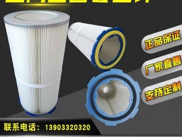宁波六耳除尘滤芯生产商