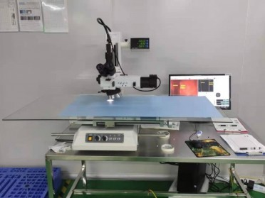IPro大行程工具显微镜